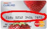 0 credit card uk: